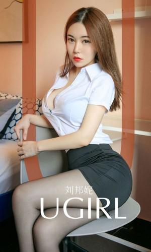 白衬衫超短裙黑丝美腿职场OL性感美女美女模特尤果网-[刘邦妮]超高清写真图片|1620270988更新