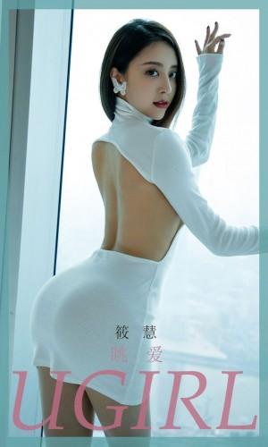 连衣裙内衣诱惑翘臀高跟鞋美女模特尤果网-[段筱慧]超高清写真图片|1620336252更新