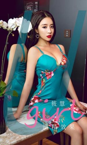 吊裙翘臀床照美胸性感美女美女模特尤果网-[段筱慧]超高清写真图片|1620336877更新