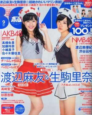 VOL.483 [网络美女]姐妹花萌女:AKB48高品质写真套图(18P)