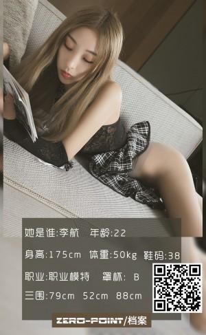 VOL.1320 [LD零度]丝袜制服:李航高品质写真套图(64P)