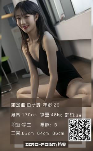 VOL.1902 [LD零度]体操服:鱼子姜高品质写真套图(60P)