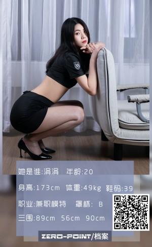 VOL.1069 [LD零度]肉丝袜:涓涓高品质写真套图(52P)