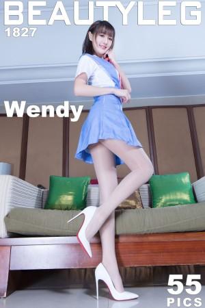 VOL.544 [Beautyleg]制服丝袜美腿:腿模Wendy(Beautyleg Wendy)高品质写真套图(49P)