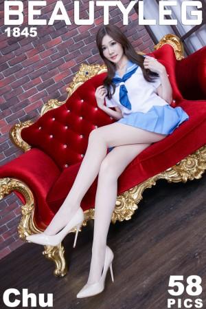 VOL.204 [Beautyleg]制服美腿水手服:张雅筑(腿模Chu,张小筑)高品质写真套图(58P)