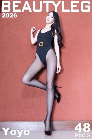 VOL.1876 [Beautyleg]黑丝美腿:童采萱(Beautyleg Yoyo,腿模Yoyo)高品质写真套图(23P)