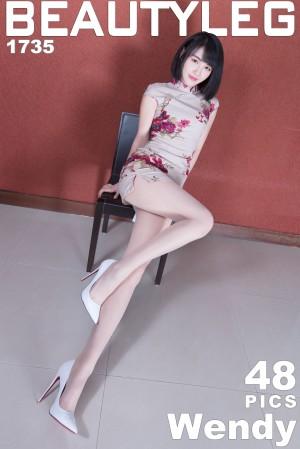 VOL.205 [Beautyleg]美腿丝袜短裙:腿模Wendy(Beautyleg Wendy)高品质写真套图(41P)