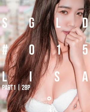 VOL.1233 [阳光宝贝]制服大胸爆乳:莎莎Lisa高品质写真套图(28P)