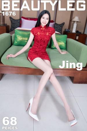 VOL.1532 [Beautyleg]美腿旗袍高跟肉丝美腿:腿模Jing(Beautyleg Jing)高品质写真套图(68P)