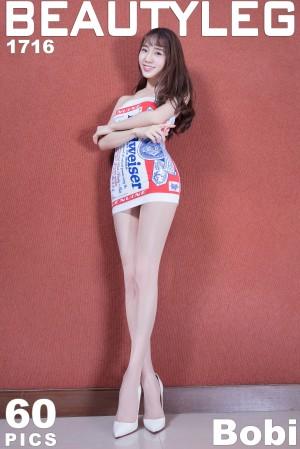 VOL.1006 [Beautyleg]制服丝袜美腿长腿美女丝袜制服:腿模Bobi(Beautyleg Bobi)高品质写真套图(60P)
