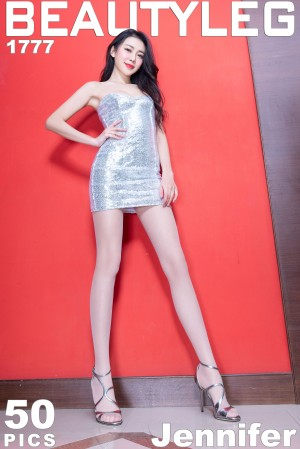 VOL.1618 [Beautyleg]美腿御姐包臀裙美女:钱洪琳(腿模Jennifer)高品质写真套图(45P)