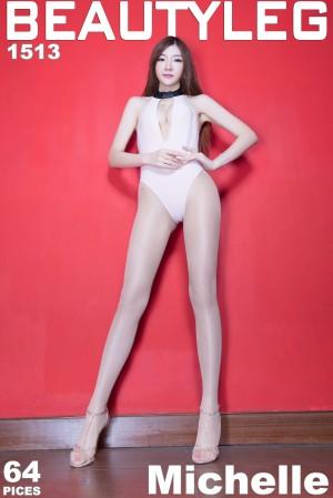 VOL.1053 [Beautyleg]美腿高跟长腿美女:谢馥羽(腿模Michelle,Michelle小羽)高品质写真套图(57P)