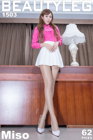 VOL.1030 [Beautyleg]高跟腿模长腿美女:夏晴(夏晴Miso,腿模Miso)高品质写真套图(54P)