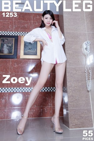 VOL.492 [Beautyleg]长腿美女:腿模Zoey(Zoey)高品质写真套图(50P)