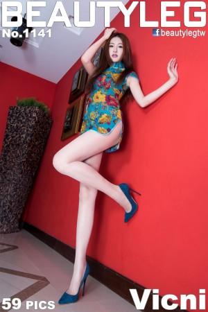 VOL.1493 [Beautyleg]美腿:简晓育(腿模Vicni,晓育儿)高品质写真套图(54P)