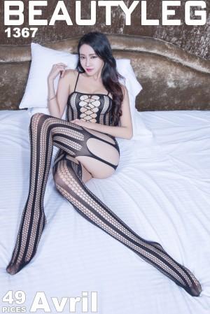 VOL.1183 [Beautyleg]美腿腿模情趣丝袜吊带丝袜:詹艾葳(腿模Avril,腿模Arvil)高品质写真套图(43P)