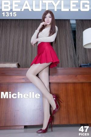 VOL.1406 [Beautyleg]高跟美腿:谢馥羽(腿模Michelle,Michelle小羽)高品质写真套图(42P)